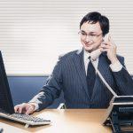 新入社員が電話を取るのが怖いと感じるあなた!その前に教えたいことのまとめ