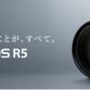キヤノンからEOS R5とEOS R6発表。スペックと気になったポイント。正直・・・